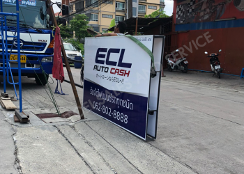 ECL_5