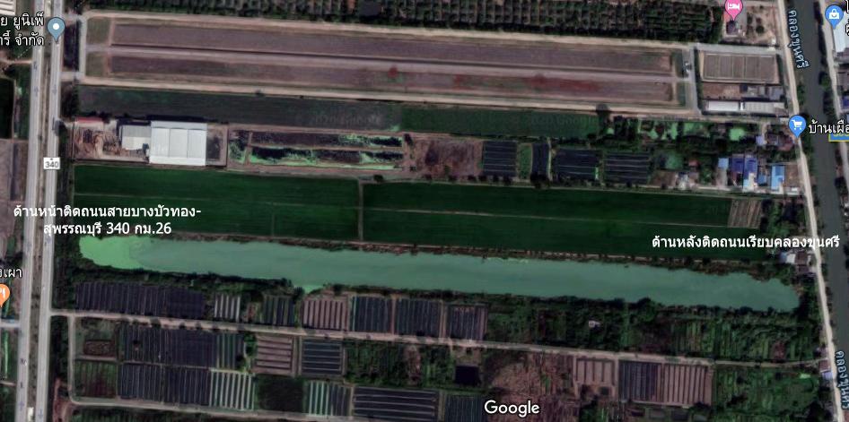 25ไร่ ถนนบางบัวทอง-สุพรรณบุรี 340-3