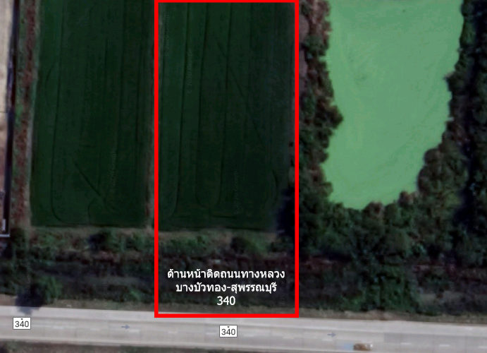 25ไร่ ถนนบางบัวทอง-สุพรรณบุรี 340-4
